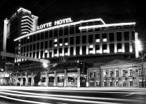 Lotte Hotel Moskau